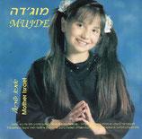 Mujde - Mother Israel