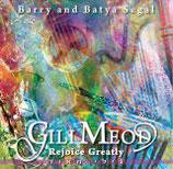 Barry & Batya Segal - Gili Meod (Sos Asis)