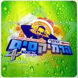 Israel Remix Collection 4