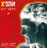 ETHNIX - Moris