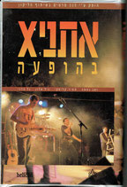 ETHNIX LIVE CONCERT VHS VIDEO