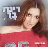 Rinat Bar - Angels