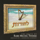 The Music of Rabbi Michel Twerski