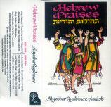 Ahyosha Ryabinov - Hebrew Praises