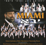 Yerachmied Begun & The Miami Boys Choir - Yavoh