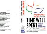 Maranatha Music - Time Well Spent : Praise & Worship Sampler 1990