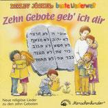 Detlev Jöcker's bunte Liederwelt - Zehn Gebote geb' ich dir