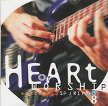 Heart Of Worship 8 (2-CD)
