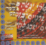 The Mizmorey Teiman Choir (Barak Oded)