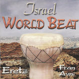 CD Israel World Beat - Eretz Fran Avin