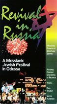 Revival in Russia : A Messianic Jewish Festival in Odessa VHS Pal Video