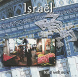 Robert Yoseef Bahr - Israel