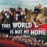 Fountainview Academy Orchestra and Choir - This World Is Not My Home