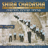 The Shira Chadasha Boys Choir - Achateh Lo