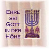 Helmut Jakob Hehl (und Lili Weisser) - Ehre sei Gott in der Höhe