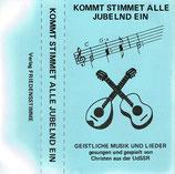 Kommt stimmet alle jubelnd ein (Geistliche Musik und Lieder gesungen und gespielt von Christen aus der UdSSR)
