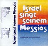 David & Lisa Loden - Israel singt seinem Messias