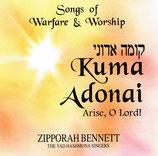 Zipporah Bennett & The Yad Hashmona Singers - Kuma Adonai (Arise, O Lord!)