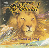 Yehuda - Generations of Song
