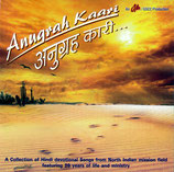 Anugrah Kaari - A Collection of Hindi devotional Songs from North Indian Mission Field