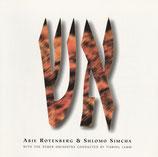 Abie Rotenberg & Shlomo Simcha - Aish