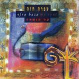 Ofra Haza - My Soul