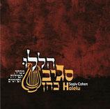 Sagiv Cohen - Halelu