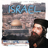 Robert Yoseef Bahr - 14 Biblical Songs From The Holy Land Israel