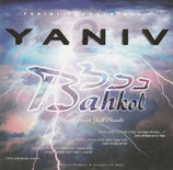 Yaniv - Bahkol