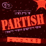 PARTISH I