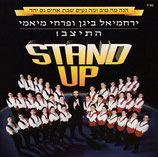 Yerachmied Begun & The Miami Boys Choir - Stand Up