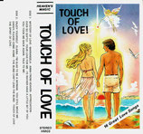 Heaven's Magic - Touch Of Love!