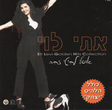Eti Levi - Golden Hits Collection
