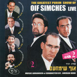 OF SIMCHES - The Greatest Purim Show of OIF SIMCHES LIVE (CD 2)