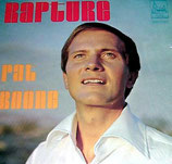 Pat Boone - Rapture