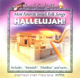 Hallelujah! - Most Favorite Israeli Folk Songs