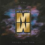 Mendy Wald - Echod