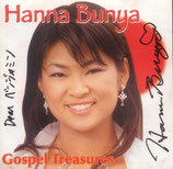 Hanna Bunya - Gospel Treasures