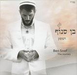 Ben Snof - The Journey