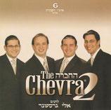 The Chevra - The Chevra 2