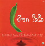 Hot Pepper 1 : authentic mixed mediterranean songs