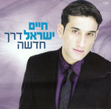 Chaim Israel - New Way