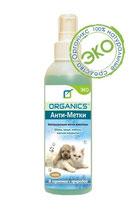 Спрей Organics Анти-Метки 200 мл