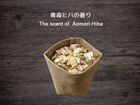 商品名 Aomori-Hiba wood chip  -Natural humidifie-