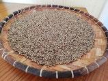 Poivre Blanc moulu de Madagascar en pot de 40g