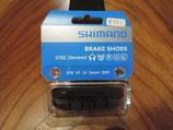 Shimano Vブレーキパッド