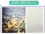 CVS-GR-O