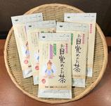 【緑茶ハーブティーバッグ】ほうじ茶&ペパーミント 3g×8個入り(お目覚めのお茶)