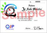 Jr牡蠣マイスター申請および認定料納付