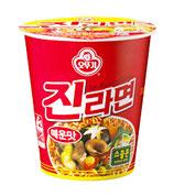 Jin Ramen Bowl hot ( 50% Sale )